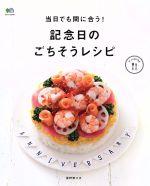 料理, その他  3144?() afb