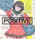 【中古】 POSITIVE(初回限定盤)(DVD付) /tofubeats 【中古】afb