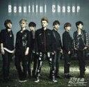 【中古】 Beautiful Chaser(B) /超特急 feat.マーティー・フリードマン 【中古】afb