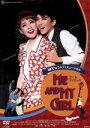 【中古】 ME AND MY GIRL(2008年月組) /宝塚歌劇団月組,瀬奈じゅん,彩乃かなみ 【中古】afb