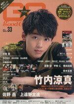 【中古】 GOOD☆COME (VOL.33) TOKYO NEWS MOOK/芸術・芸能・エンタメ・アート(その他) 【中古】afb