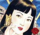 【中古】 おまけのいちにち(闘いの日々)(初回限定盤)(DVD付) /筋肉少女帯 【中古】afb
