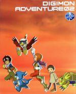 キッズアニメ, その他  02 15th Anniversary Bluray BOXBluray Disc , afb