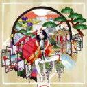 【中古】 娑婆ラバ(初回限定盤)(DVD付) /パスピエ 【中古】afb