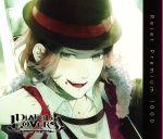 アニメ, その他  1000 DIABOLIK LOVERS SCD Vol4 CV afb