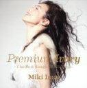 【中古】 Premium Ivory−The Best Songs Of All Time− /今井美樹 【中古】afb