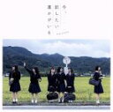 【中古】 今、話したい誰かがいる(Type−C)(DVD付) /乃木坂46 【中古】afb