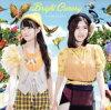 【中古】BrightCanary(Blu−rayDisc付)/ゆいかおり【中古】afb