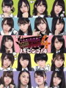 【中古】 NOGIBINGO!4 Blu−ray BOX(Blu−ray Disc) /乃木坂46,イジリー岡田 【中古】afb