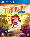 【中古】 Tearaway PlayStation4 /PS4 【中古】afb