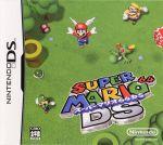 スーパーマリオ64DS/ニンテンドーDS