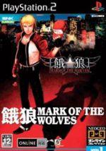 【中古】 餓狼 マーク・オブ・ザ・ウルフズ NEOGEO オンラインコレクション Vol.1 /PS2 【中古】afb