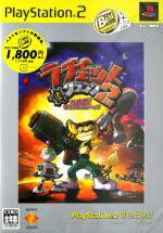 【中古】 ラチェット&クランク2 ガガガ!銀河のコマンドーっす PlayStation2 the Best(再販) /PS2 【中古】afb