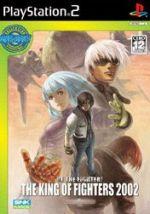 【中古】 THE KING OF FIGHTERS 2002 SNKベストコレクション(再販) /PS2 【中古】afb