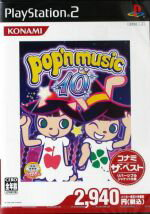 【中古】 ポップンミュージック10 コナミザベスト(再販) /PS2 【中古】afb