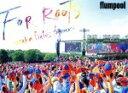 【中古】 flumpool 真夏の野外★LIVE 2015 「FOR ROOTS」 〜オオサカ・フィールズ・フォーエバー〜 at OSAKA OIZUMI RY 【中古】afb