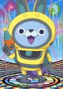 【中古】 妖怪ウォッチ DVD−BOX4 /レベルファイブ(...