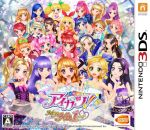 Nintendo 3DS・2DS, ソフト  My No1 Stage 3DS afb
