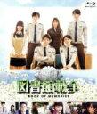 【中古】 図書館戦争 BOOK OF MEMORIES Bl...