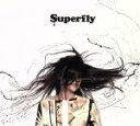 【中古】 黒い雫 & Coupling Songs:'Side B'(初回生産限定盤)(2CD)(DVD付) /Superfly 【中古】afb