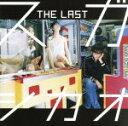 【中古】 THE LAST(初回限定盤)(CD(通常盤)+特典CD) /スガシカオ 【中古】afb