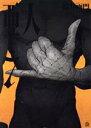 【中古】 亜人(7) アフタヌーンKC/桜井画門(著者) 【中古】afb