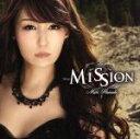 【中古】 Mission /浜田麻里 【中古】afb
