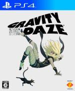 プレイステーション4, ソフト  GRAVITY DAZE PS4 afb