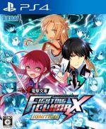 電撃文庫FIGHTINGCLIMAXIGNITION/PlayStation4