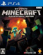 【中古】Minecraft:PlayStation4Edition/PS4【中古】afb
