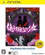 プレイステーション・ヴィータ, ソフト  Another Episode PlayStationVita the Best PSVITA afb