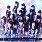 【中古】 冷たい風と片思い/ENDLESS SKY/One and Only(初回生産限定盤B)(DVD付) /モーニング娘。'15 【中古】afb