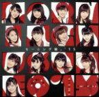 【中古】 冷たい風と片思い/ENDLESS SKY/One and Only(初回生産限定盤C)(DVD付) /モーニング娘。'15 【中古】afb