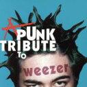【中古】 【輸入盤】Punk Tribute to Weezer /PunkTributetoWeezer(アーティスト) 【中古】afb