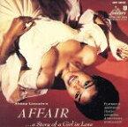 【中古】 【輸入盤】Affair /アビー・リンカーン 【中古】afb