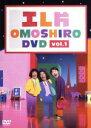 【中古】 エレ片OMOSHIRO DVD VOL.1 /片桐仁/エレキコミック 【中古】afb