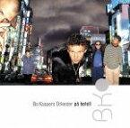【中古】 【輸入盤】Pa Hotell /ブー・カスペルス・オルケステル 【中古】afb