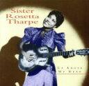 【中古】 【輸入盤】Up Above My Head /SisterRosettaTharpe 【中古】afb - ブックオフオンライン楽天市場店