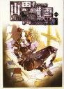 【中古】 山田章博画集 軽装版 軽装版 /山田章博(著者) 【中古】afb