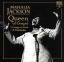 【中古】 【輸入盤】Queen of Gospel /マヘリア・ジャクスン 【中古】afb