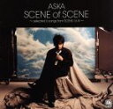 【中古】 SCENE of SCENE〜selected 6 songs from SCENE I,II,III〜(初回限定盤)(DVD付) /ASKA(CHAGE a 【中古】afb