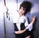 【中古】 Always(初回限定盤)(DVD付) /熊田曜子 【中古】afb