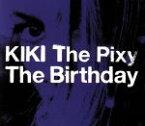 【中古】 KIKI The Pixy /The Birthday 【中古】afb