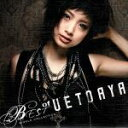 【中古】 BEST of AYA UETO−Single C...