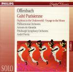 【中古】 【輸入盤】Gaite Parisienne/Orpheus in the Underworld/Voyage /GaiteParisienne(アーテ 【中古】afb
