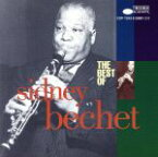 【中古】 【輸入盤】The Best of Sidney Bechet /ArtHodesシドニー・ベシェ 【中古】afb