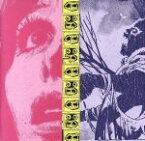 【中古】 【輸入盤】Plastic Fang /ザ・ジョン・スペンサー・ブルース・エクスプロージョン 【中古】afb