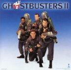 【中古】 【輸入盤】Ghostbusters II /(オムニバス) 【中古】afb
