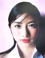 【中古】 たゆたい 石原さとみ写真集 /熊谷貫(その他) 【中古】afb