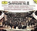 【中古】 【輸入盤】Symphony 8 /Bryn Terfel, Gustav Mahler, Claudio Abbado, Anne Sofie von O 【中古】afb